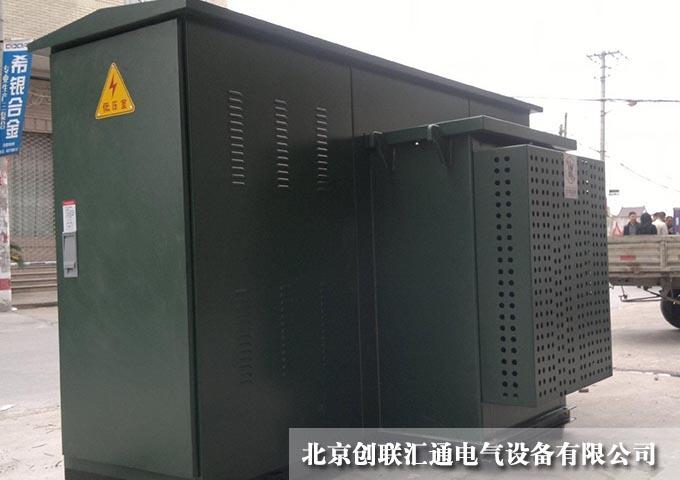 ZGS11-Z-F组合式变压器